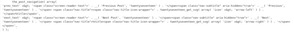 Twenty Seventeen navigation code